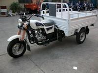 KA250H 250cc Cargo Three Wheel Motorcycle