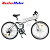 /product-gs/12-years-experience-stable-performance-bicycle-electric-wheel-60227741971.html