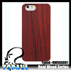 Custom wood case laser engraving cell phone case for iphone5/6