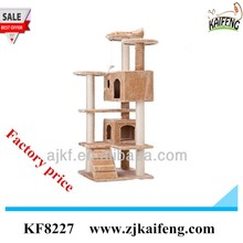 2015 Hot selling beige cat climbing tree cat tree house pet bed house scratcher toys