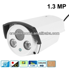 H.264 Wired Array LED Infrared 1280 x 960P Bullet IP Camera, 1.3 Mega Pixels 6mm Fixed Focal Lens, Motion Detection