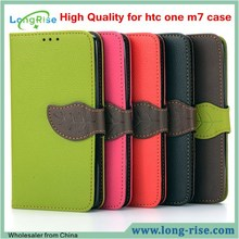Dual-color Leaf Magnetic Wallet Leather Flip Case Cover for HTC One M7 802W Case with Strap