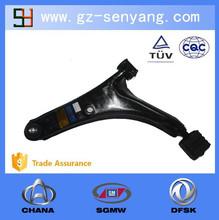 Precio justo y alta calidad Chanan CM7 CM8 radiador auto control de armas, Chanan auto parts
