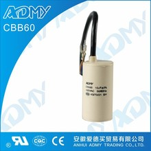 ADMY 2015 factory direct new design low voltage capacitor 33uf 6.3v wholesale