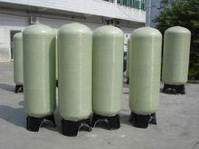 suavizador de agua comercial gabinetes de china alibaba