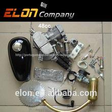 Bicicleta kit de motor( motor kits- 1)