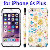 High quality flower pattern TPU case for iPhone 6s plus TPU customized