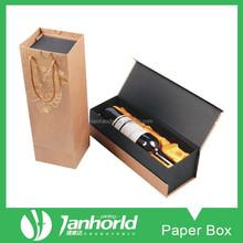 Luxury Single Wine Glass Gift Box