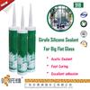 Aluminium Silver Mirror Glass Silicone Sealant