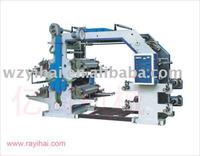 Currency YHSeries flexographic printing machine