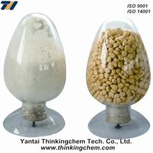 DMTD (51988-14-8)Rubber Vulcanizing Agent