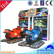 47 inch high quality coin operated indoor video game
