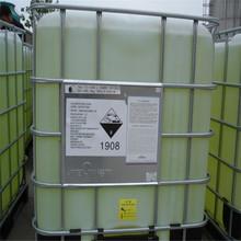 china liquid sodium chlorite