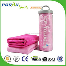Machine Washable stay cooler longer cooling towel QUICKLY COOLS