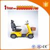 energy-saving scooters for girls for elderly