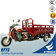 2014 china motorcycle with sidecar for sale