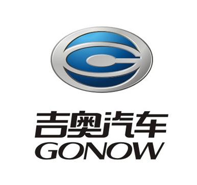 Gonow logo.jpg