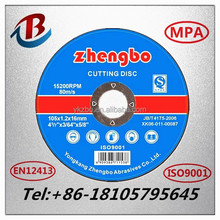 Straight synthetic abrasives cutting disc cut sheet size