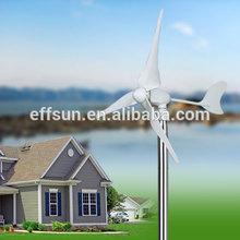 2014 más nuevo diseño de pequeños generadores de viento