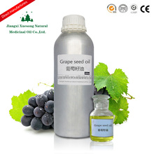 pure natural essential grape seed oil made by the largest manufacturer in the eastern China
