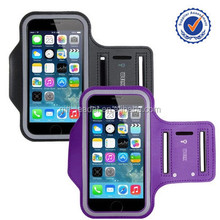 4.7'' waterproof mobile phone armband case