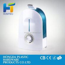 2015 alibaba hot sale aroma ultrasonic mini humidifier with aroma