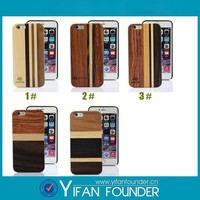 Precision Laser Cut and Engraved Wood Natural Wood Wooden Hard Bamboo Shockproof Case For Iphone 5