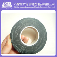 Black Insulation Tape Adhesive Tape from alibaba Express