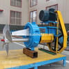 Pulp chest agitator for pulp and paper machine