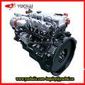 Carro barato preço motor mini motor diesel YC4F motor do carro