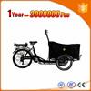 3 wheel trike/petrol motorcycle ce three wheel cargobike factory