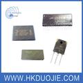 Piezas de ic original nuevo amplificador audio M48Z02B-100PC1