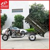 China Exporting to Uzbekistan popluar cargo scooter 3 wheel tricycle 150cc with CCC&ISO9001 certificate