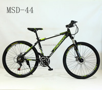 21S aluminum mountain bike MSD- 44 MEISIDA MTB bicycle with full suspension