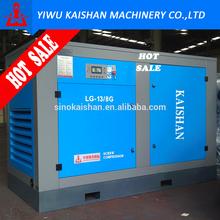 Compresor de aire kaishan lg-13/8g srew silencioso compresor de aire