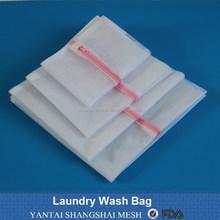 Customized Laundry Bag With Drawstring