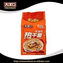 Hot sale delicious instant sichuan spicy noodles