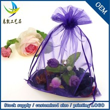 Wholesale In Stock 17x23cm Logo Printed Organza Wedding Pouch Decoration Gift Candy Bags