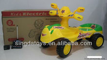 4 Channel remote battery car baby with handlebar and music