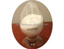 Cosmetic PVP white powder 9003-39-8 K30 K90 povidone manufacturer