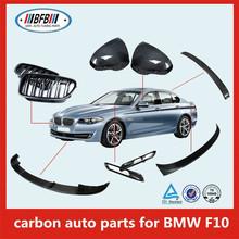 CARBON FIBER PARTS FOR BMW NEW 5 SERIES F10 PERFORMANCE CARBON FIBER SPOILER