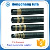 SEA standard hydraulic eqipment rubber hose pipe for oil hydraulic hose fitting