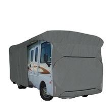 Plus Series Travel Trailer RV Cover
