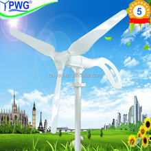 300w wind generator system solutions for LED street lights
