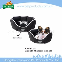 Advertising hot selling comfortable metal dog bed/pet dog bed