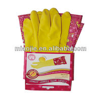 yellow latex flocklined household gloves with PVC cuff