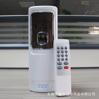 Light sensor Remote control Aerosol Dispenser for bathroom hotel