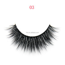 Natural Luxury 3D silk faux mink false eyelashes