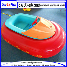 new fashion large checp lake bumper water boat