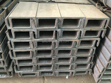 TP 250 Hot Rolled Channel Steel,/carbon mild structural steel u channel